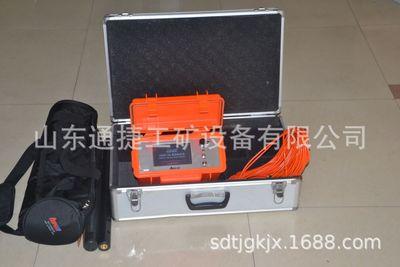 ADMT-2S电法找水仪 多功能天然电法找水仪 野外勘探找水仪 物探仪