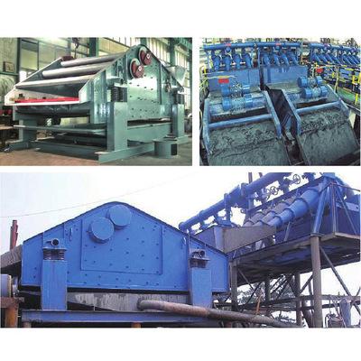 尾矿干排筛系统尾矿回收机 高频尾矿煤泥振动脱水筛矿用振动筛