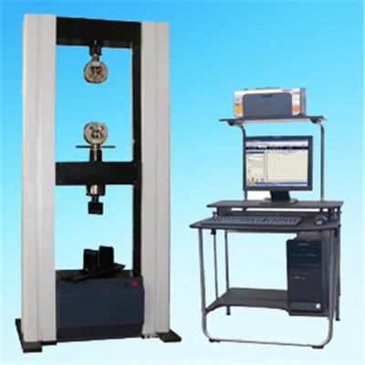 电子万能拉力试验机  电子万能材料拉力机