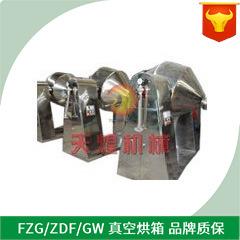 双锥回转真空干燥机 高效混合搅拌设备 医药化工原料粉末烘干机