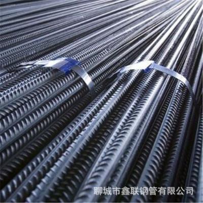建筑工程研究实验样品HRB600 HRB500螺纹钢筋 供应研究实验钢材