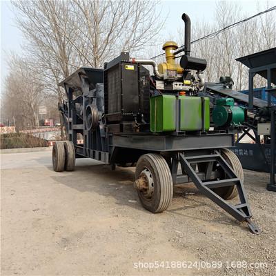 破碎机粉煤机建筑垃圾大型破碎机锤式鄂式破碎机 制砂机厂家
