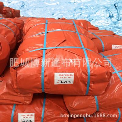 双橘红全新料聚乙烯篷布防雨防晒抗老化PE篷布PE编织布彩条布油布
