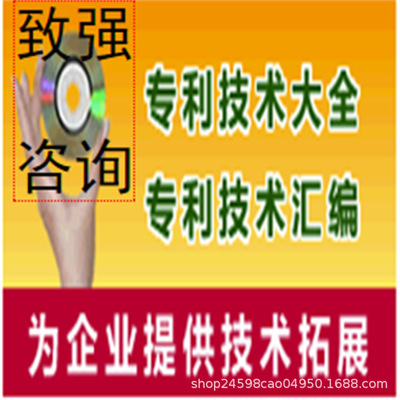 洗板水配方、电路板清洗剂配方系列专利技术
