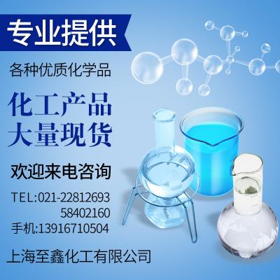 销  N-苄基丙胺酸乙酯 (23583-21-3)