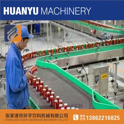 瓶装凉茶饮料生产线 易拉罐茶饮料生产线 中药萃取饮料生产设备