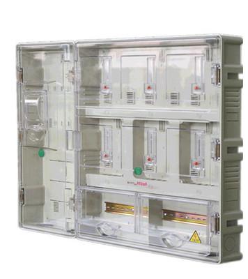 新款 可拼装电表箱 新款电表箱 带总控室 组合式六表位电表箱
