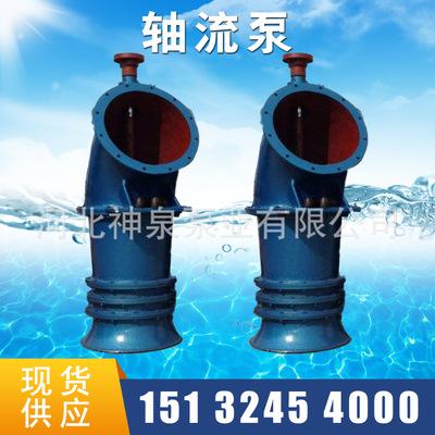厂家供应轴流泵大流量立式轴流泵水利工程泵站排水