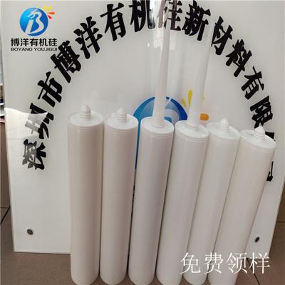 硅胶粘金属胶黏剂 粘塑料胶水 BY-55硅橡胶热硫化粘接剂 博洋胶水