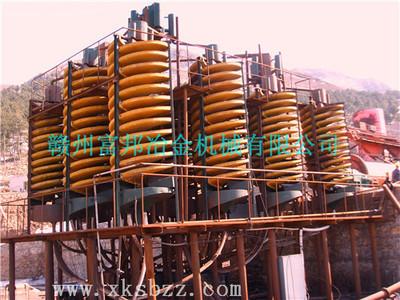 选石英砂螺旋溜槽5LL-900煤泥螺旋溜槽 旋转玻璃钢溜槽批发