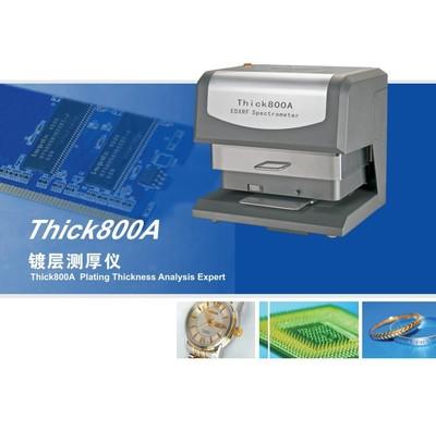 X荧光测厚仪Thick800A