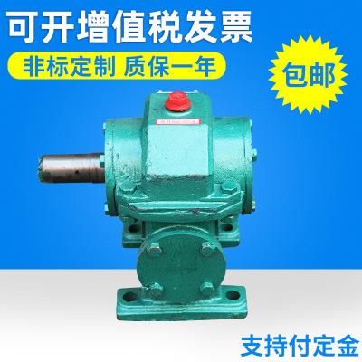 厂家供应WXJ蜗轮减速机 摆线针轮减速机 小型涡轮减速器批发
