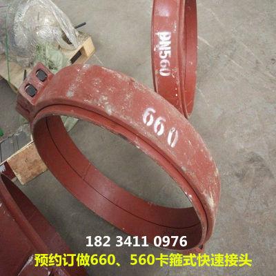 普洱井下dn250KRJ卡箍式管道柔性快速接头密封圈