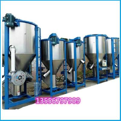 立式颗粒搅拌机电动全自动加热烘干机工厂螺杆式搅拌机