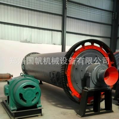 供应干矿粉球磨机 赤铁矿选球磨机 大中小型溢流球磨机设备