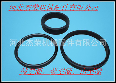 橡胶夹布鼓型圈 防尘圈 蕾型圈 山型圈 Y型圈 O型圈 现货供应