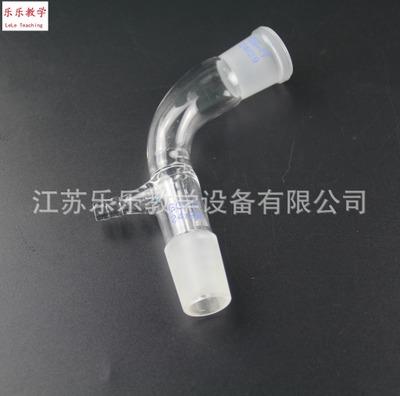真空接受管标准口105度 24*2   玻璃尾接管  磨砂口真空尾接管