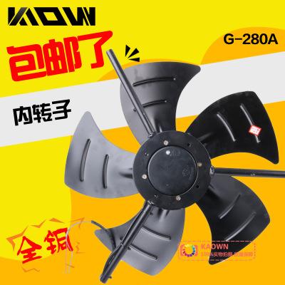 G型变频调速电机专用冷却通风机散热风扇外转子轴流风机不带外壳