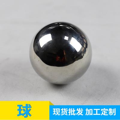 不锈钢球 抛光不锈钢圆球 厂家直销通用五金配件 门窗装饰件