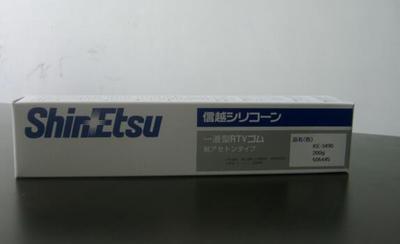 日本信越KE-3490/SHINETSU KE-3490 阻燃电子硅胶 密封胶 胶黏剂
