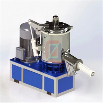 10L小型实验室高速混合机 ABS树脂干燥混合改性搅拌机送货上门