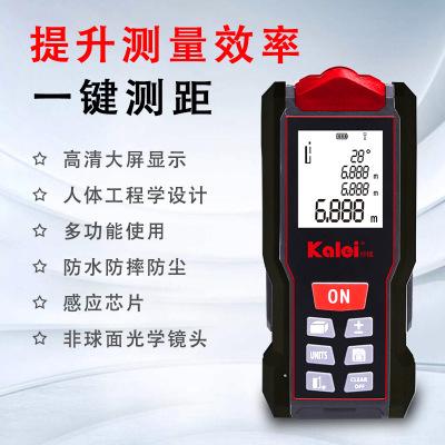 激光测距仪高精度红外线测量仪手持距离量房仪激光尺电子尺批发