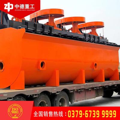分级设备 选矿厂选金设备 充气搅拌式浮选机 低堰式螺旋分级机