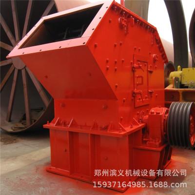 厂家供应进料可调节锤式破碎机 砂石线破碎机设备 可移动式锤破