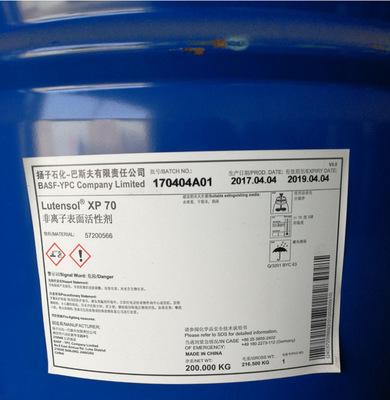 巴斯夫异构十醇聚氧乙烯醚XP70 广州原装现货非离子表面活性剂