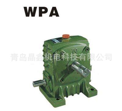 厂家直销 匀整减速机 WPA涡轮蜗杆减速机 WPA-1;60减速机