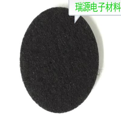 产地货源 供应黑色纤维棉 空气过滤棉 除湿器过滤棉 干衣机过滤棉