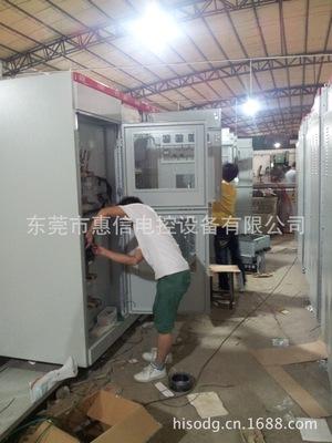 成套配电箱/成套配电柜/低压成套开关柜/高压成套开关柜/高低压/