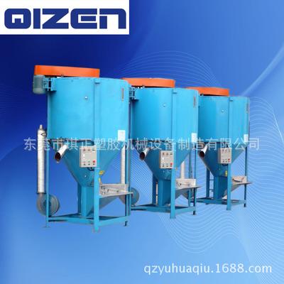 供应立式加热型搅拌机 塑料干燥机 加热塑料搅拌机