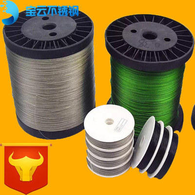 2.8mm316不锈钢丝绳隐形防护网钢丝绳7*7不锈钢钢丝绳比重