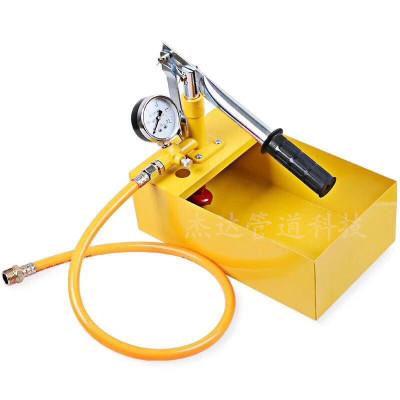 ppr25kg手动试压泵 手动ppr水管压力泵 自来水管道打压机器大泵体