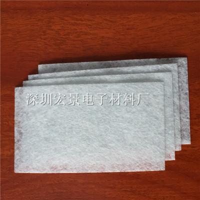 厂家供应粉尘过滤棉 烘干机过滤棉 干衣机过滤棉 量大从优 可定制