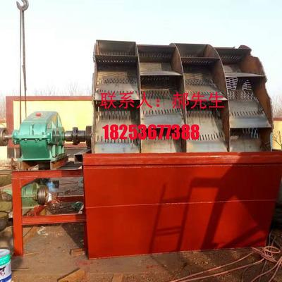 水洗轮洗砂机 洗砂机价格 轮斗式洗砂机  螺旋洗砂机