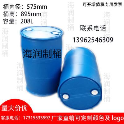 全新塑料桶200L