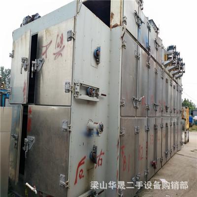 出售房式箱式真空干燥机不锈钢真空冷冻干燥机二回转双锥干燥机价