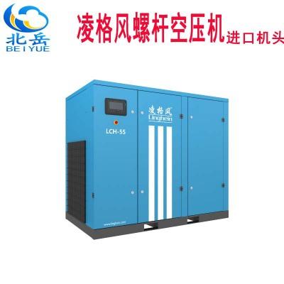 凌格风厂家直销医用空压机制氮机用螺杆式压缩机静音空压机50匹
