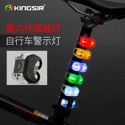 山地自行车硅胶第六代青蛙灯 单车装饰安全警示灯 车把前灯爆闪灯
