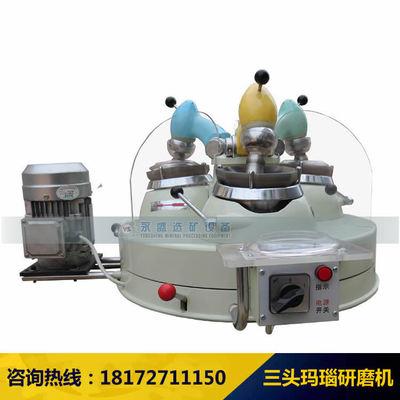 三头玛瑙钵研磨粉碎机圆盘式研磨设备生产厂家批发