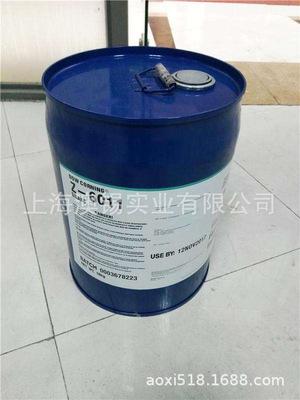合成材料助剂 美国 道康宁6011偶联剂胶黏剂