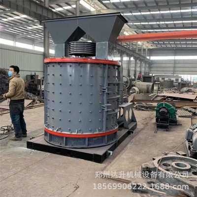 特价供应1250型鹅卵石复合破碎机设备 立轴式智能数控破碎制砂机