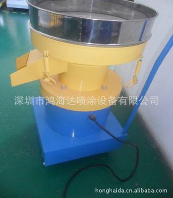 专业生产批发电动筛粉机震动筛料机全自动筛料机大功率筛粉机厂家
