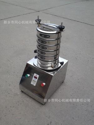 新乡同心生产物料筛分和分级沸石电机振动筛,筛机保修一年