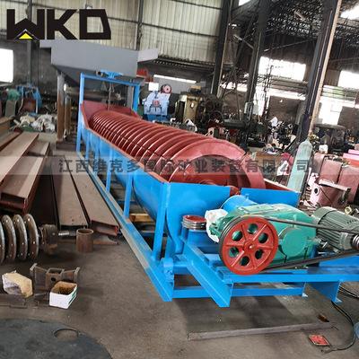 河南南阳大型矿用螺旋分级机厂家 各种型号分级机 低堰式分级机