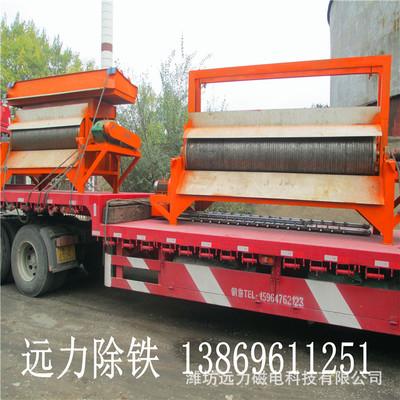 带式磁选机6012 QCG湿式带式 供应湿式带式磁选机6012 批发定制