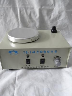 科信特惠供应优质 78-1 磁力加热搅拌器 小型搅拌器质量保证
