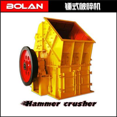 BOLAN石灰石建筑垃圾青石页岩石大型制砂生产线用 重锤式破碎机